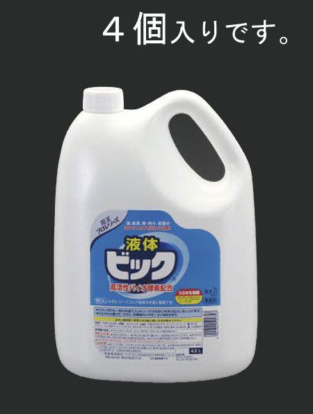 【メーカー在庫あり】 エスコ ESCO 4.5Lx4個 衣類用洗剤 液体ビック 000012023540 HD店