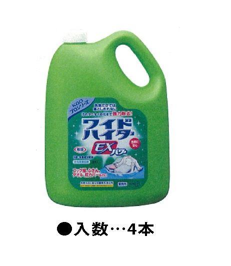 【メーカー在庫あり】 エスコ ESCO 4.5Lx4コ 衣類用酸素系漂白剤 ワイドハイターEXプロ 000012247707 HD店