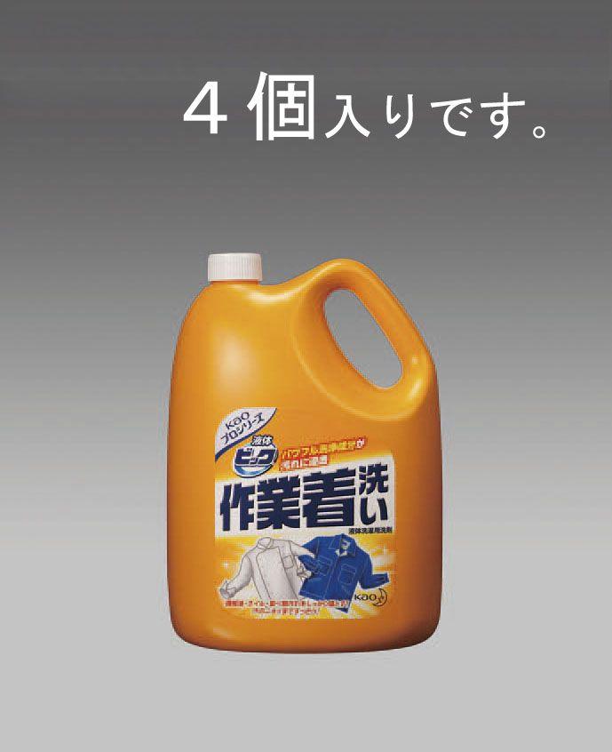 【メーカー在庫あり】 エスコ ESCO 4.5kgx4個 作業着用洗剤 液体ビック 000012216226 HD店