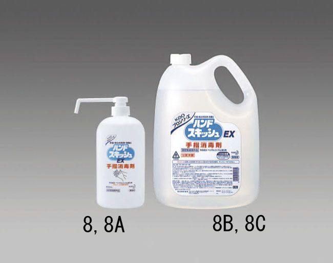【メーカー在庫あり】 エスコ ESCO 4.5Lx3個 アルコールハンド消毒剤 ハンドスキッシュEX 000012216258 HD店