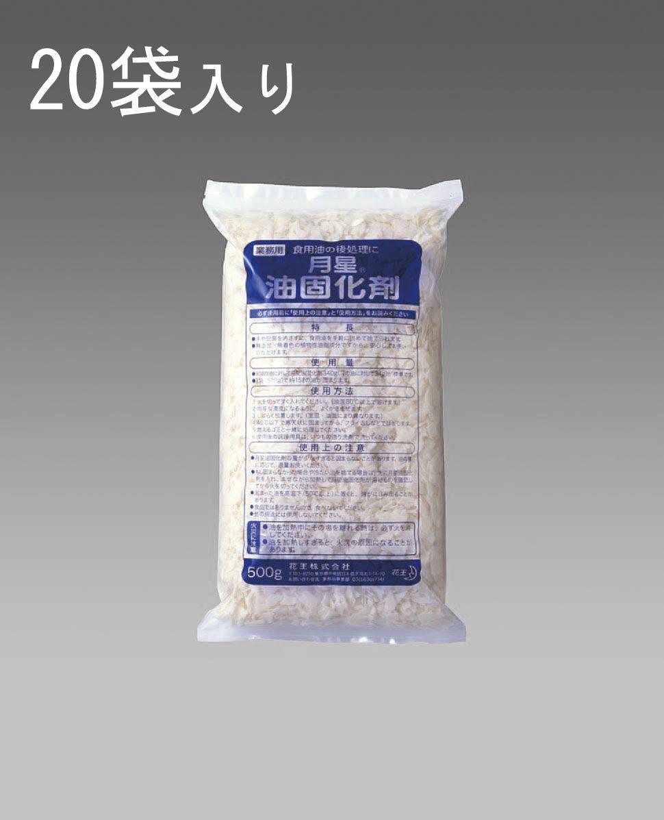 【メーカー在庫あり】 エスコ ESCO 10kg 廃油処理用固化剤 月星油固化剤 000012216260 HD店