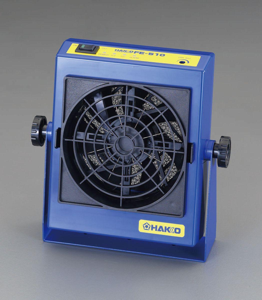 【メーカー在庫あり】 エスコ(ESCO) 静電除去器 000012223372 HD