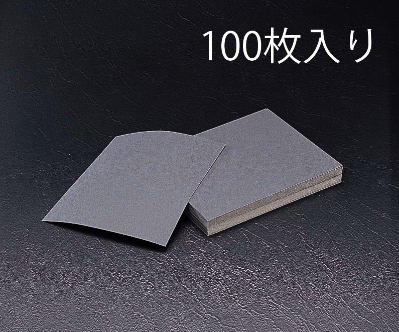 【メーカー在庫あり】 エスコ(ESCO) #1000 耐水ペーパー(100枚) 000012057004 HD