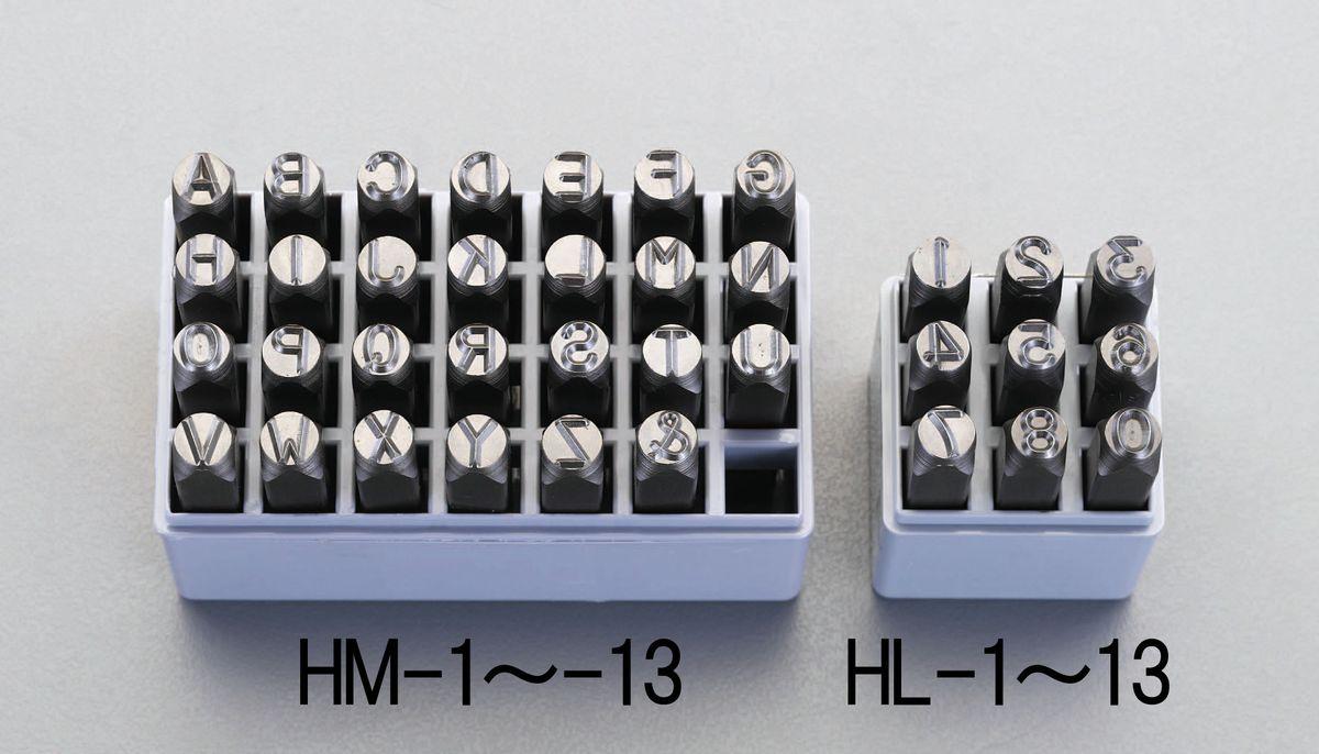 【メーカー在庫あり】 エスコ ESCO 12.7mm 英字 刻印セット 000012226229 HD店