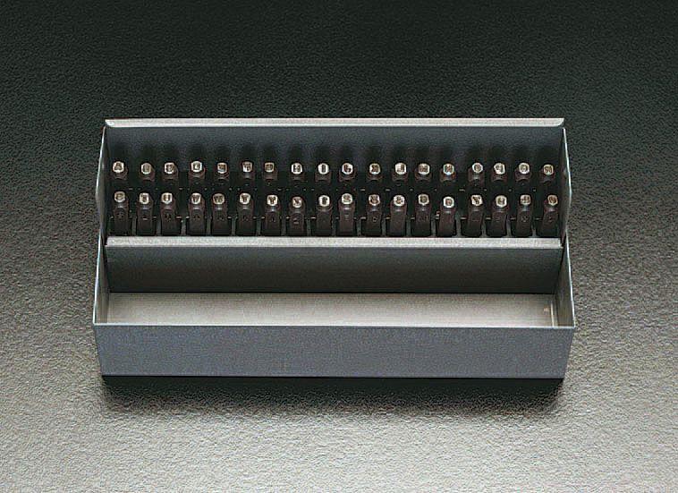 【メーカー在庫あり】 エスコ ESCO 6.4mm 英字 数字 刻印セット 000012003740 HD店