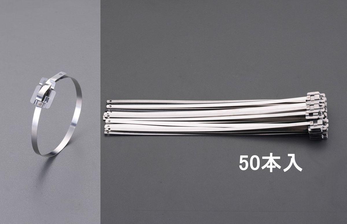 【メーカー在庫あり】 エスコ ESCO 6.4x305mm 結束バンド(ステンレス製/50本) 000012237163 HD