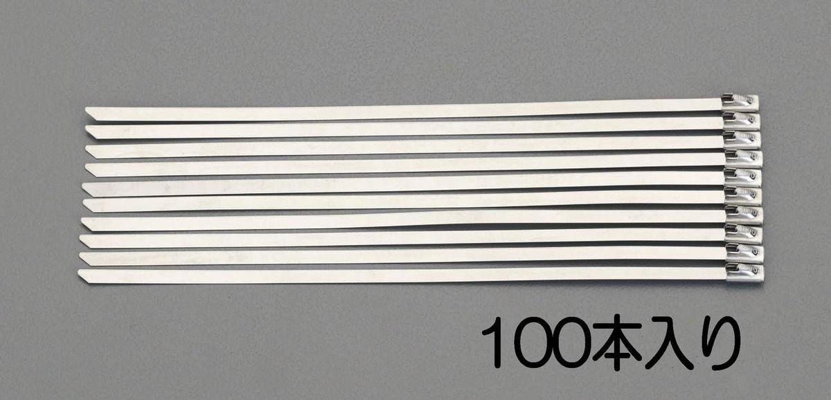 【メーカー在庫あり】 エスコ ESCO 7.9x265mm 結束バンド(SUS304/100本) 000012224734 HD