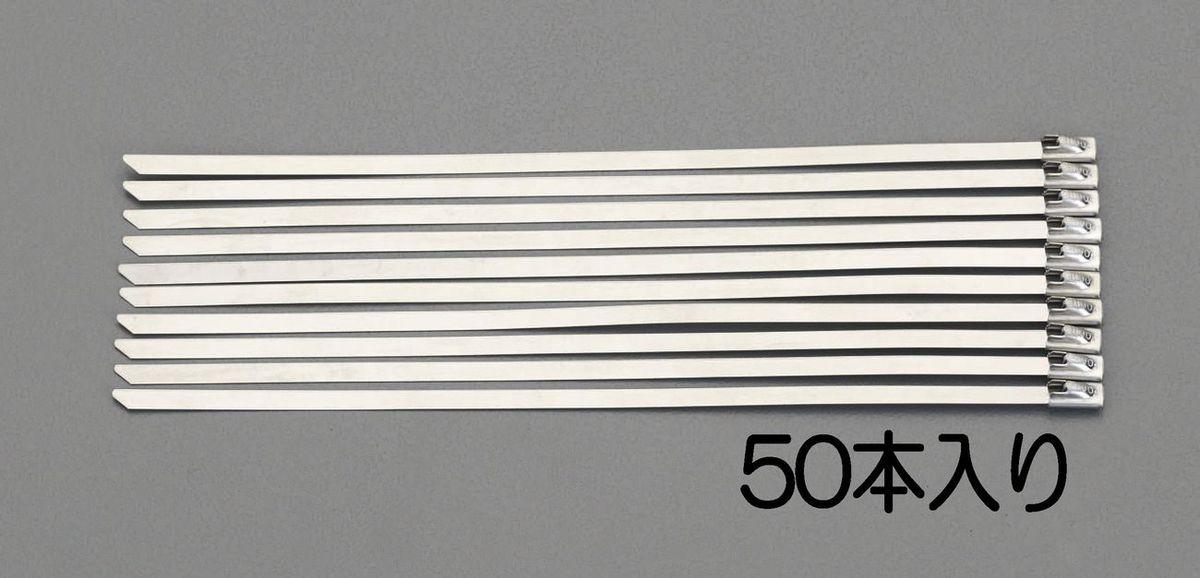 【メーカー在庫あり】 エスコ ESCO 7.9x840mm 結束バンド(SUS304/50本) 000012224739 HD