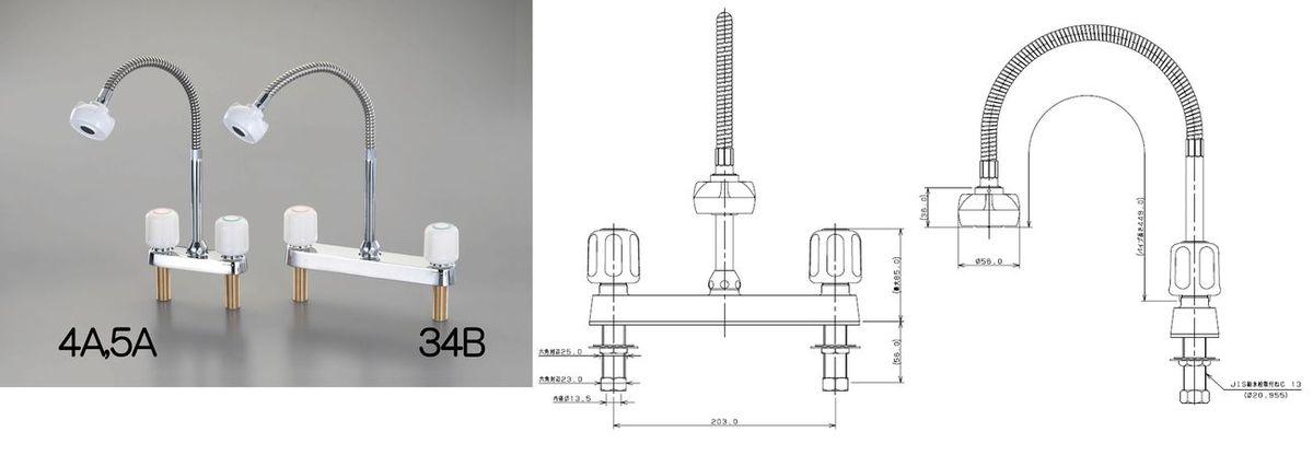 【メーカー在庫あり】 エスコ ESCO 2ハンドル混合栓(シャワー付) 000012222857 HD
