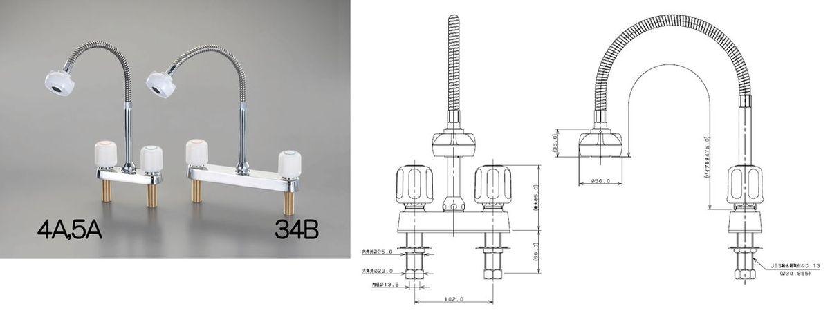 【メーカー在庫あり】 エスコ ESCO 2ハンドル混合栓(シャワー付/寒冷地用) 000012222859 HD