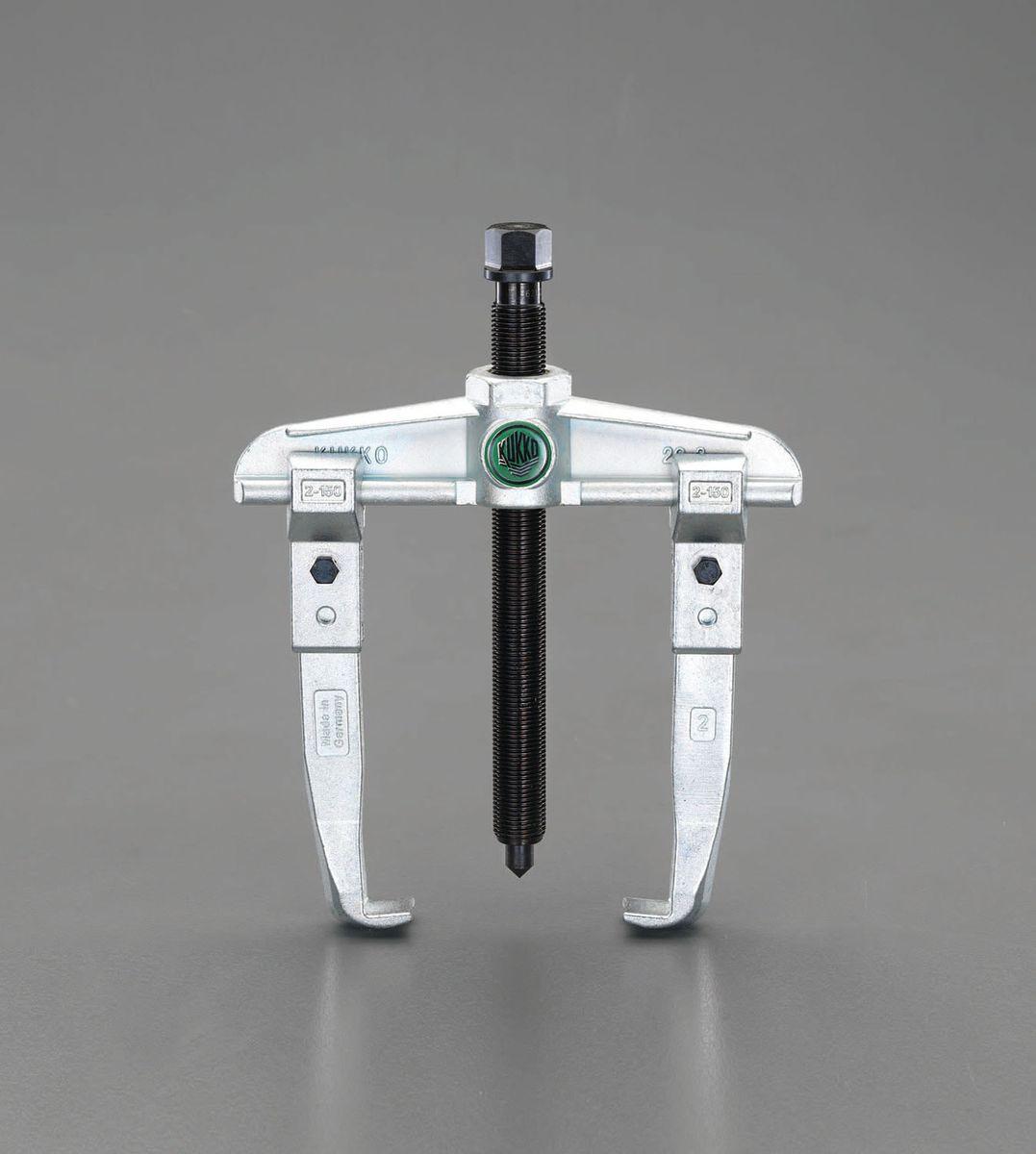 【メーカー在庫あり】 エスコ ESCO 120mm スライドアームプーラー(2本爪) 000012030369 HD