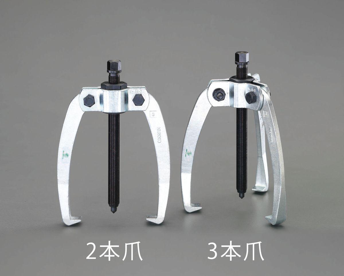 【メーカー在庫あり】 エスコ ESCO 250mm 2本爪プーラー(喰付強化型) 000012011451 HD