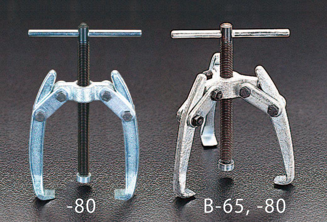 【メーカー在庫あり】 エスコ ESCO 80mm 3本爪プーラー 000012057257 HD