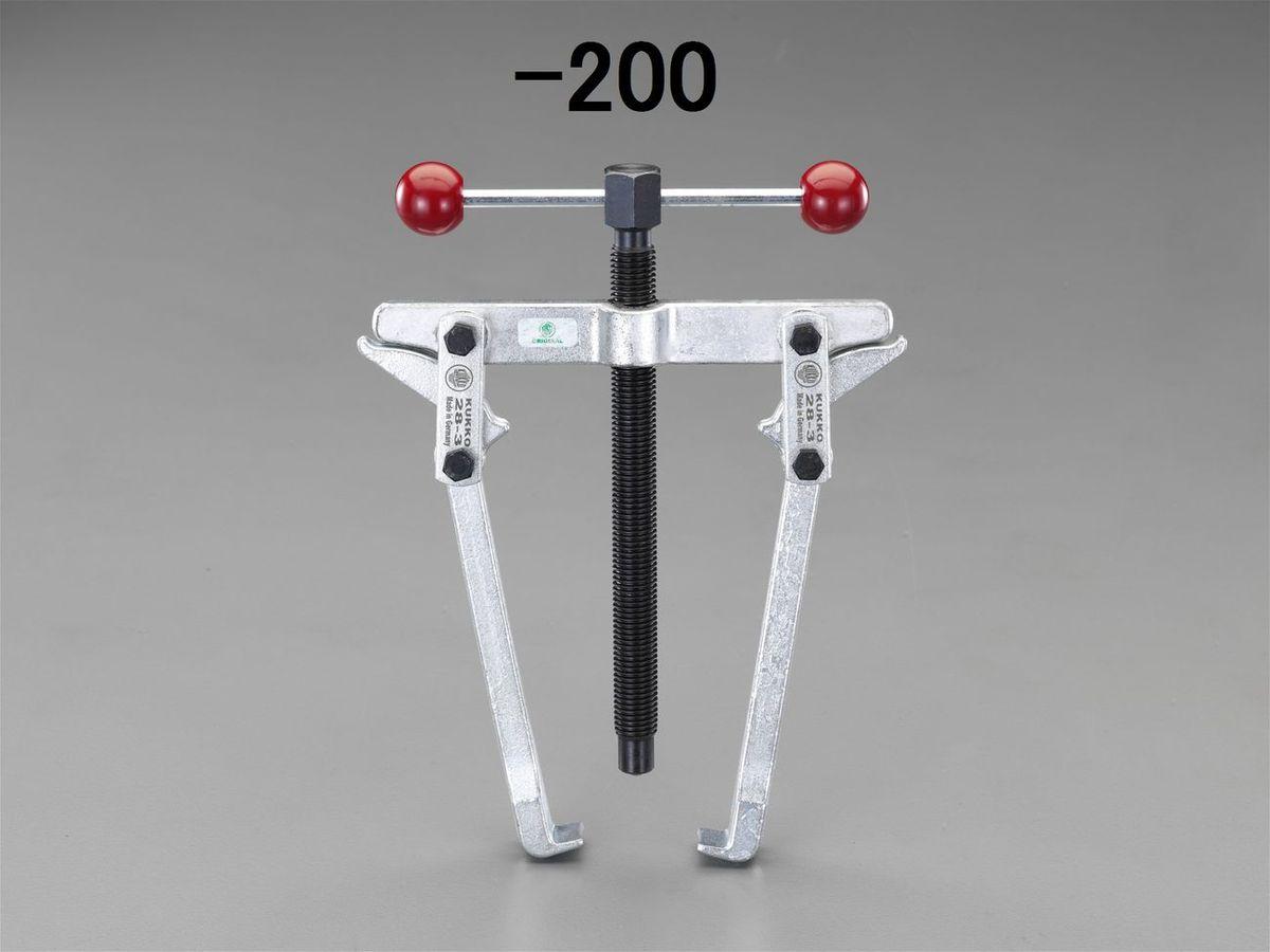 【メーカー在庫あり】 エスコ ESCO 200mm クイックアクションプーラー 000012237287 HD