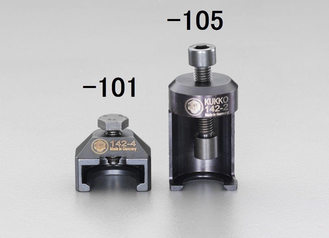 エスコ ESCO 26.5mmユニバーサルワイパーアームプーラー 000012237299 HD