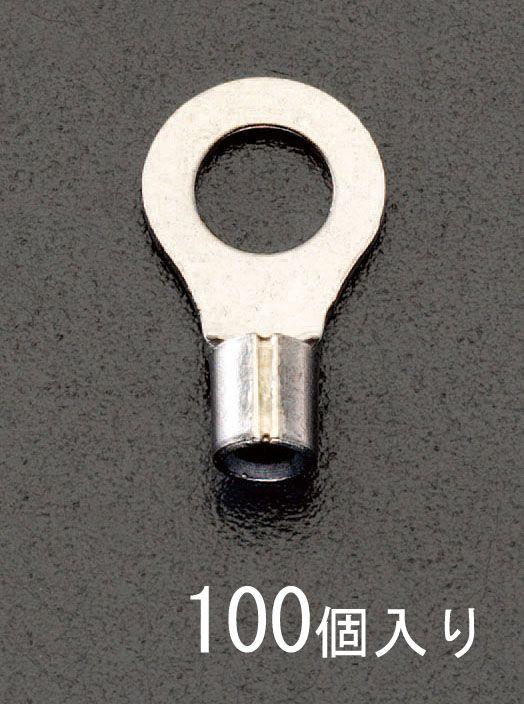エスコ ESCO 14- 6 丸形 耐熱裸圧着端子(100個) 000012097381 HD