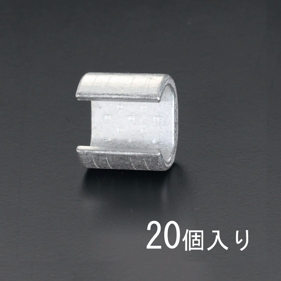 【メーカー在庫あり】 エスコ ESCO 289 - 365mm2 T形コネクター(20個) 000012027189 HD