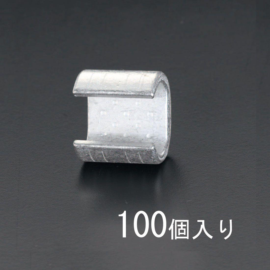 【メーカー在庫あり】 エスコ ESCO 61.0-76.0mm2 T形コネクター(100個) 000012027193 HD