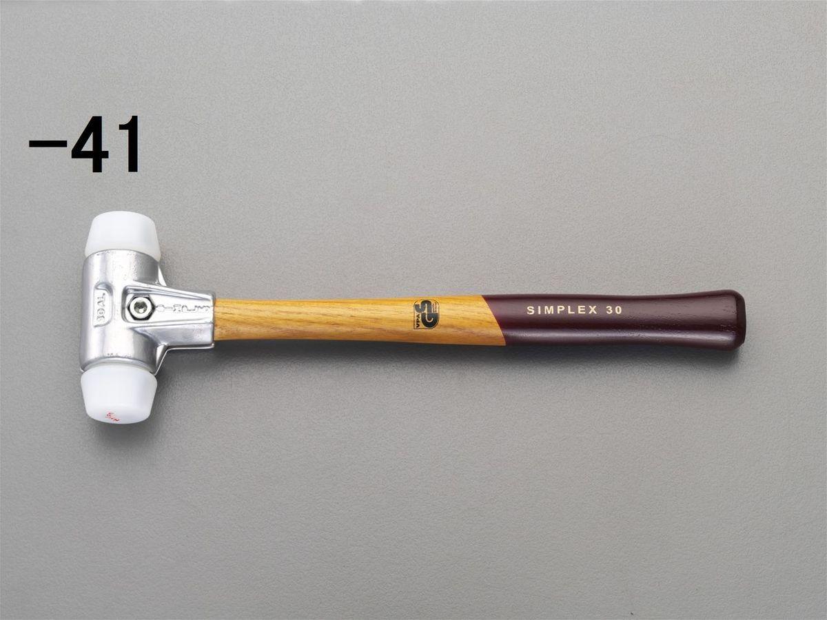 【メーカー在庫あり】 エスコ ESCO 930g/60mm ナイロンハンマー(ハード) 000012238159 HD店