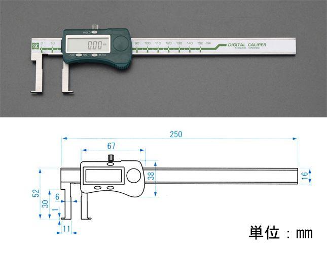 【メーカー在庫あり】 エスコ ESCO 150mm デジタルノギス(インサイド型) 000012228136 HD