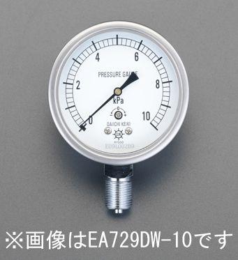 【メーカー在庫あり】 エスコ ESCO G 3/8