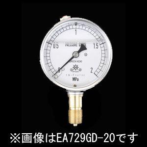 【メーカー在庫あり】 エスコ ESCO 75mm/0-0.1MPa 圧力計(グリセリン入) 000012080087 HD店
