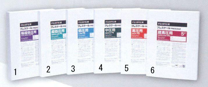 【メーカー在庫あり】 エスコ ESCO 10MPa /270x200mm 圧力測定フィルム(5枚) 000012228353 HD店