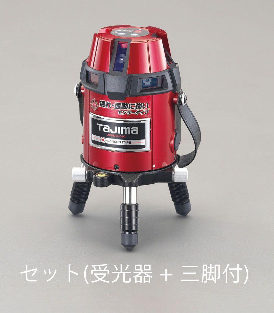 【メーカー在庫あり】 エスコ ESCO レーザー墨出し器(三脚 受光器セット) 000012255030 HD