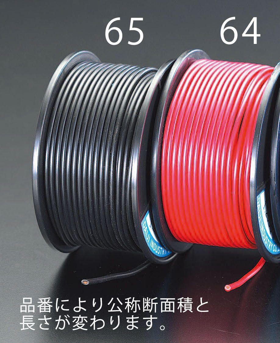 【メーカー在庫あり】 エスコ ESCO 2.00mm2 x100m 赤 自動車用コード 000012264201 HD店