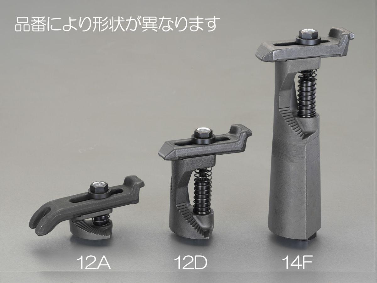 【メーカー在庫あり】 エスコ ESCO 呼14/120-195mm ステップクランプ 000012209956 HD店