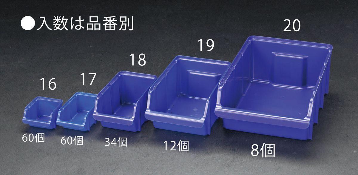 【メーカー在庫あり】 エスコ ESCO 205x333x155mm パーツトレー(重ね置型 青/12個) 000012261667 HD店