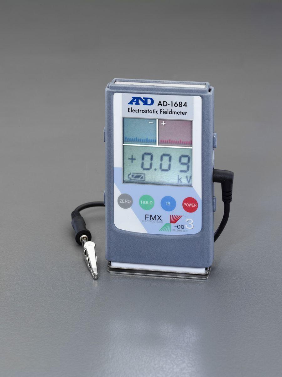 【メーカー在庫あり】 エスコ ESCO 静電気測定器 000012259429 HD店