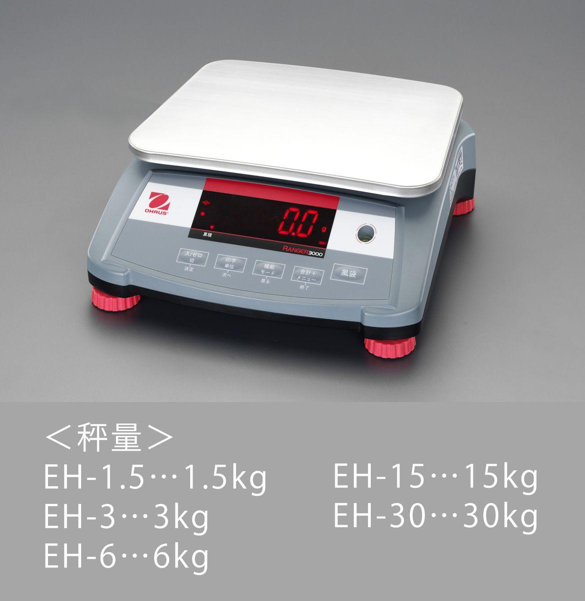 【メーカー在庫あり】 エスコ ESCO 30kg( 1.0g) 卓上型はかり 000012263714 HD店