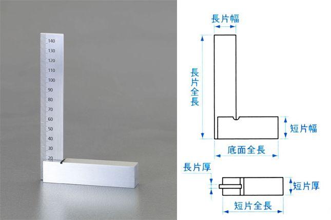 【メーカー在庫あり】 エスコ ESCO 300x200mm 台付スクエアー(目盛付) 000012227813 HD店