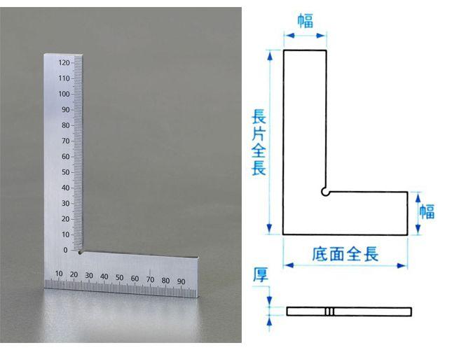 【メーカー在庫あり】 エスコ ESCO 100x 70mm 平形スクエアー(目盛付) 000012227815 HD店