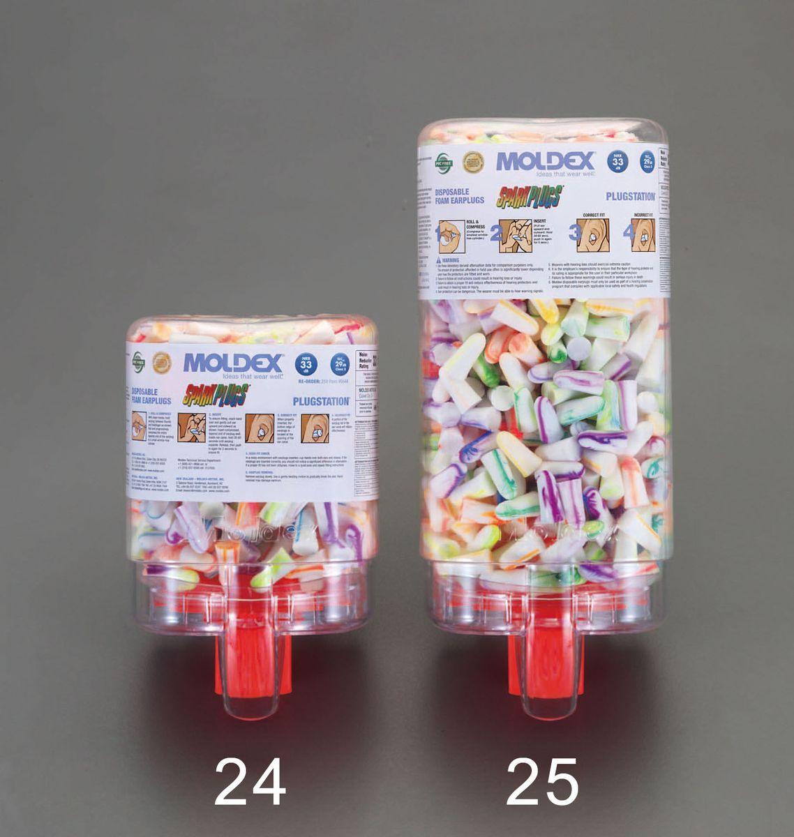 【メーカー在庫あり】 エスコ ESCO 耳 栓 /カラフル ディスペンサー付/500組 000012222664 HD店