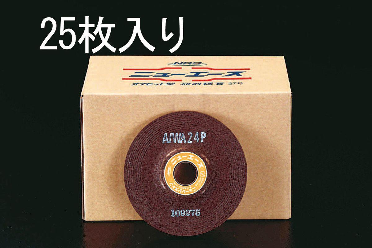 【メーカー在庫あり】 エスコ ESCO 125x6mm/WA24P オフセット型砥石 25枚 000012005964 HD店