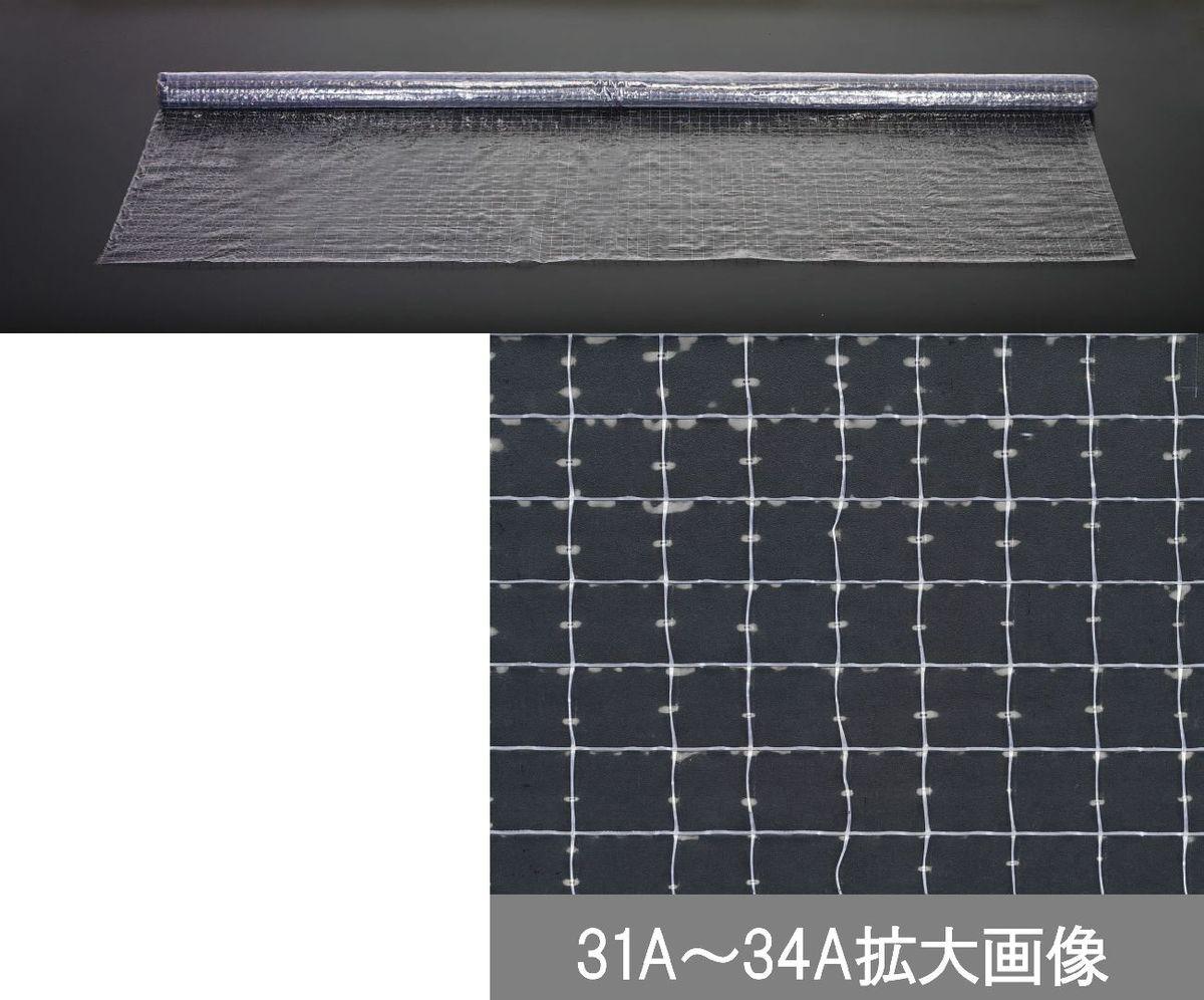 【メーカー在庫あり】 エスコ ESCO 0.3 x2030mm x20m 制電性ビニールシート 000012223069 HD店
