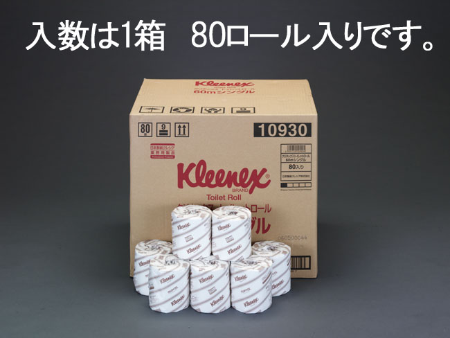 【メーカー在庫あり】 エスコ ESCO トイレットペーパー 個包装・ダブル40m/80巻 000012216607 HD店