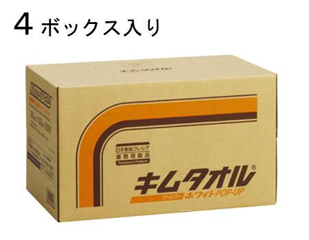 【メーカー在庫あり】 エスコ ESCO 380x320mm ペーパータオル 工業用/4箱 000012216630 HD店