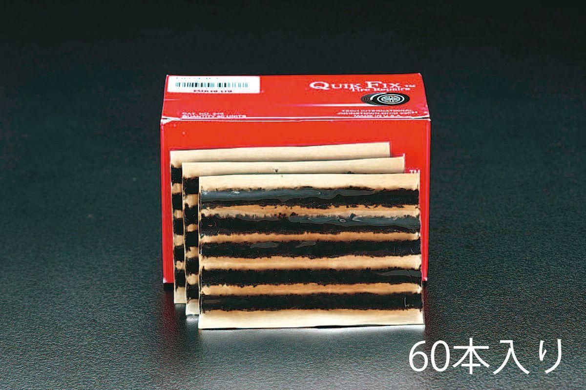 【メーカー在庫あり】 エスコ ESCO 6.0mm クイックフィックス 000012054949 HD店