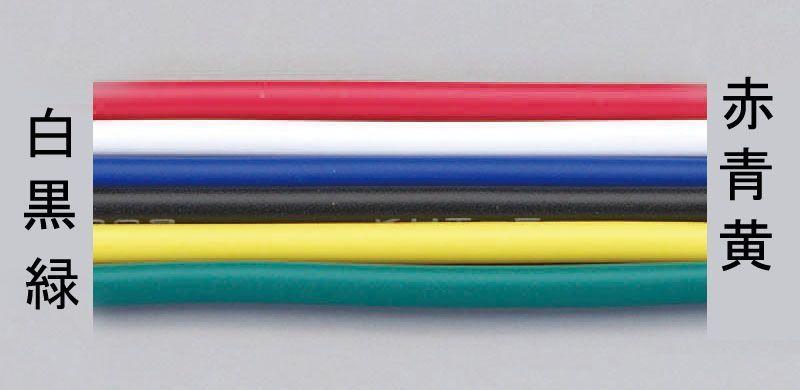 【メーカー在庫あり】 エスコ ESCO 1.25mm2x100m ビニールコードVSF 黒 000012230700 HD店