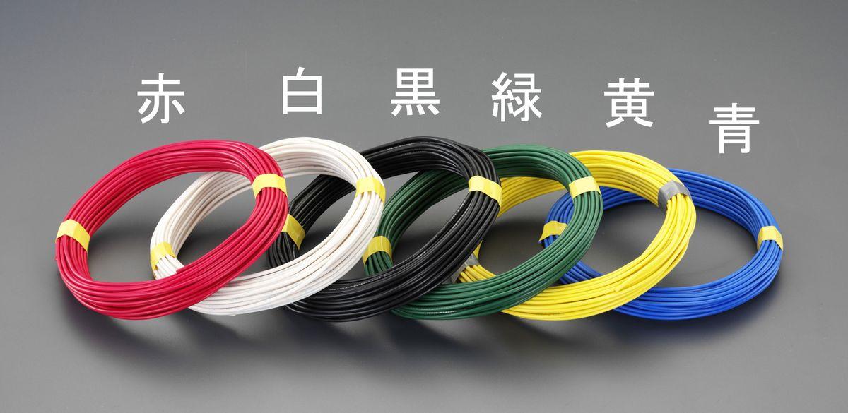 【メーカー在庫あり】 エスコ ESCO 2.0mm2 x100m IV電線 撚線/黄 000012265067 HD店