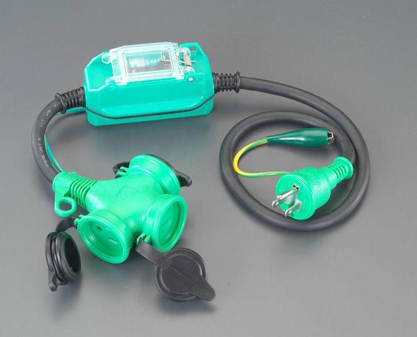 【メーカー在庫あり】 エスコ ESCO 15A/1m防雨型 漏電保護専用プラグ ストレート型 000012091387 HD店