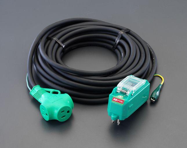 【メーカー在庫あり】 エスコ ESCO 15Ax10m 漏電遮断器付コード 000012205303 HD店