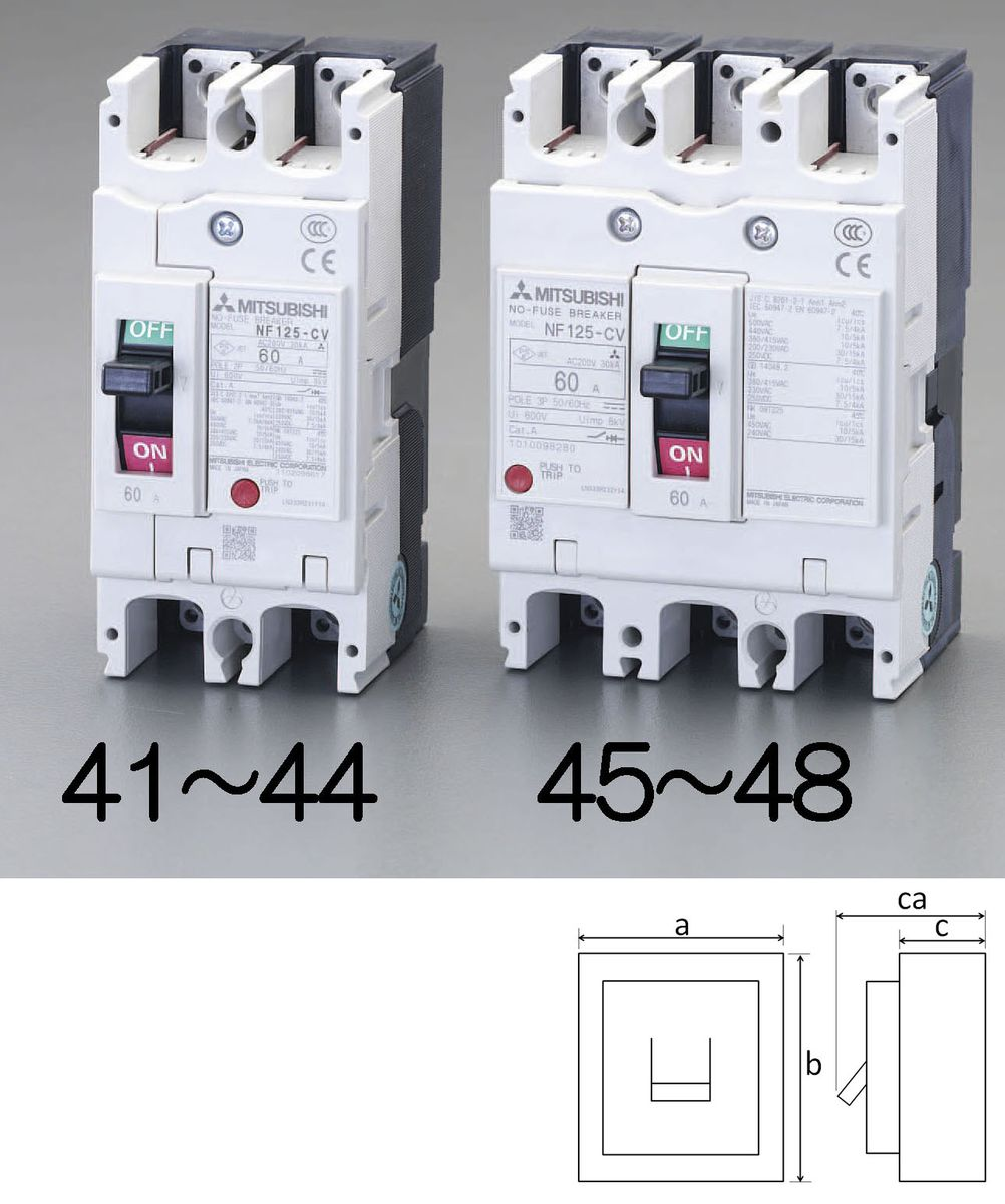 【メーカー在庫あり】 エスコ ESCO 240V/125A/3極 ノーヒューズ遮断器 フレーム125 000012231025 HD店