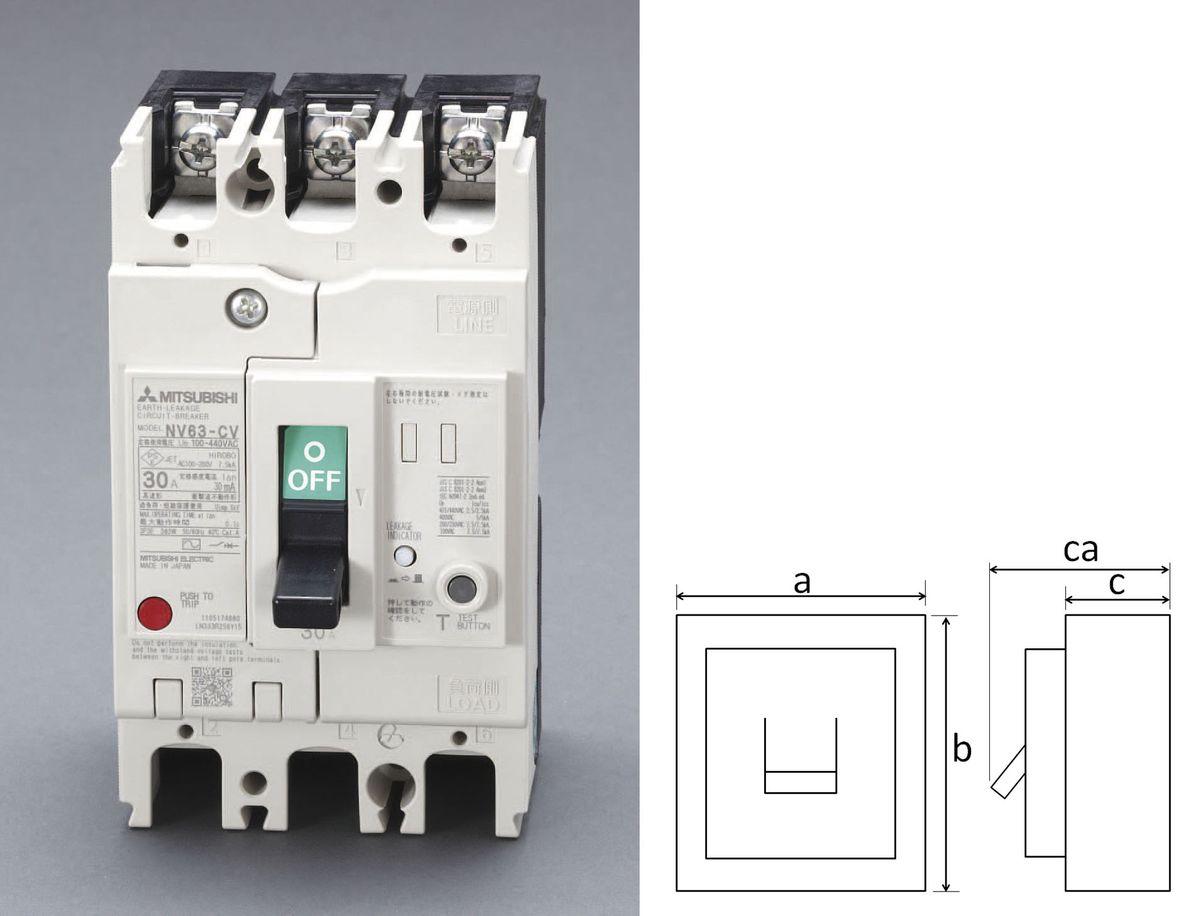 【メーカー在庫あり】 エスコ ESCO AC100-440V/ 60A/3極 漏電遮断器 フレーム60 000012231046 HD店