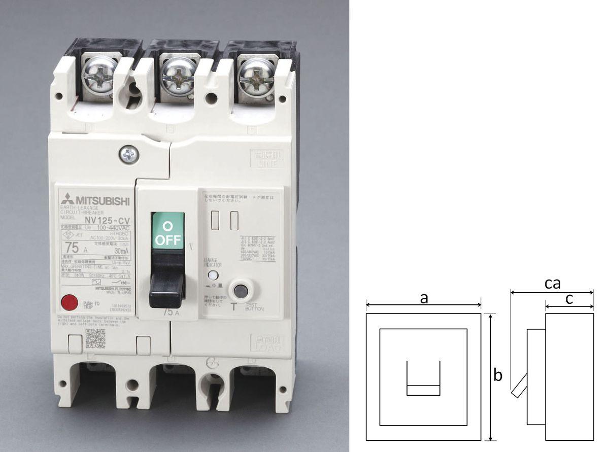 【メーカー在庫あり】 エスコ ESCO AC100-440V/100A/3極 漏電遮断器 フレーム100 000012231054 HD店