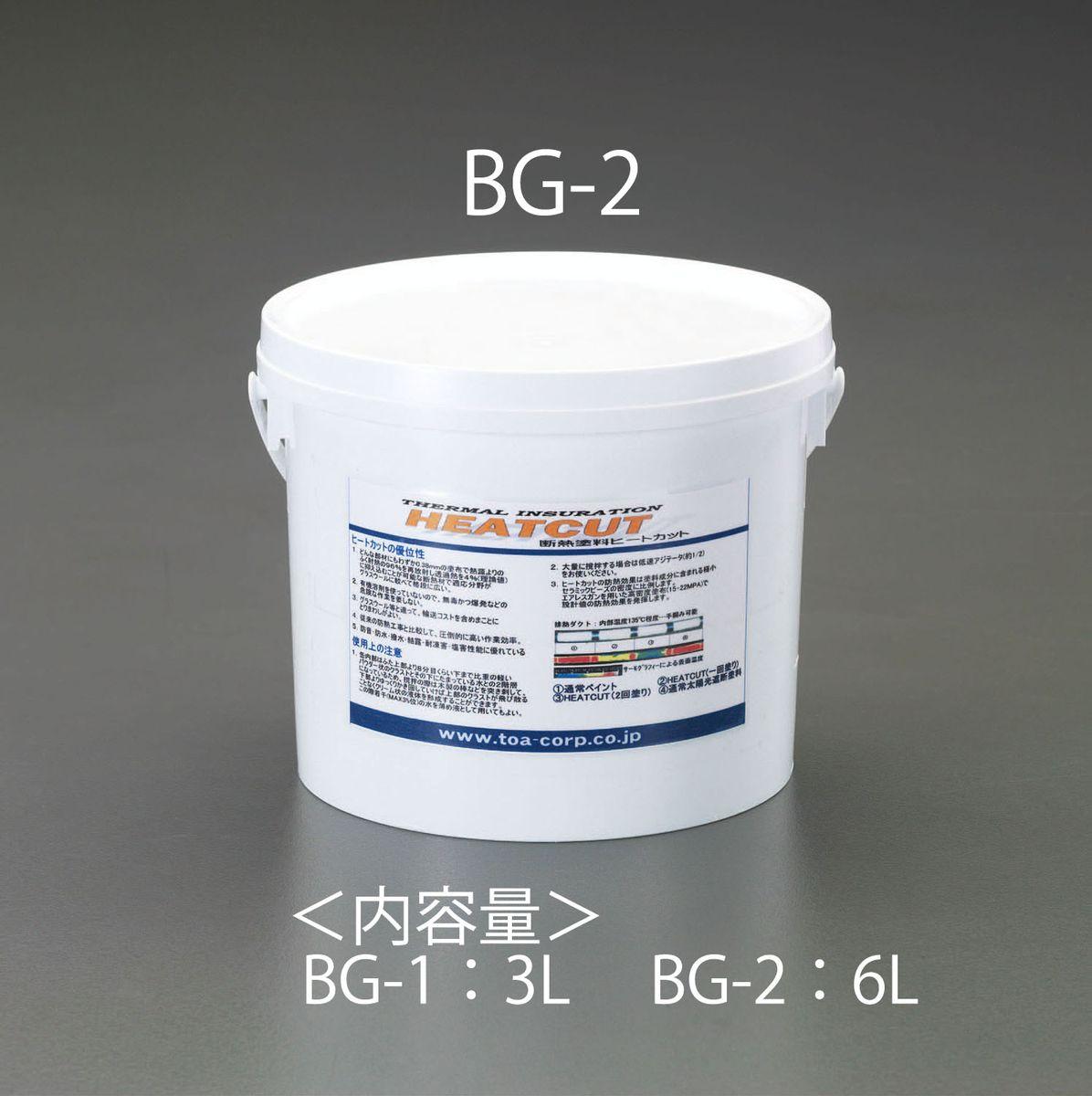 エスコ ESCO 6.0L 断熱塗料 000012060048 HD店