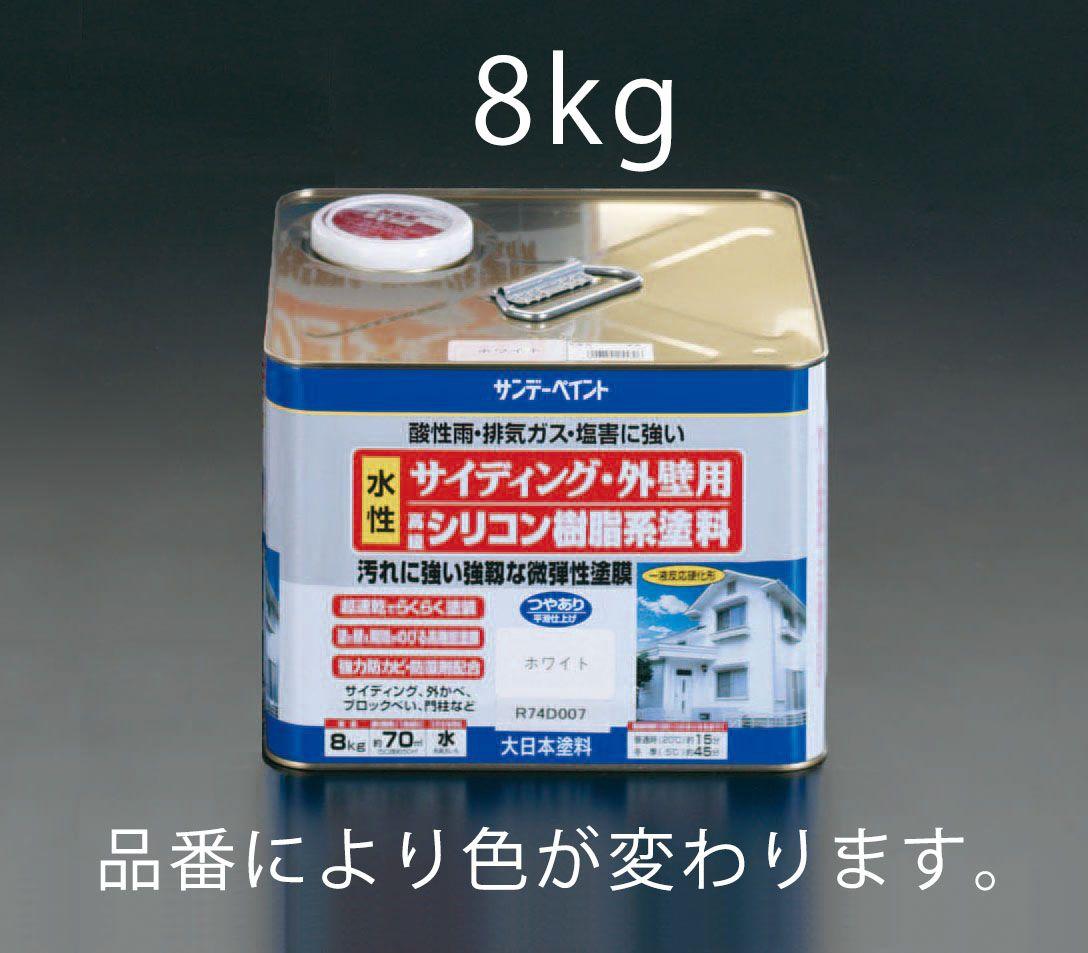 【メーカー在庫あり】 エスコ ESCO 8.0kg 水性・外壁サイディング塗料 アイボリー 000012082380 HD店